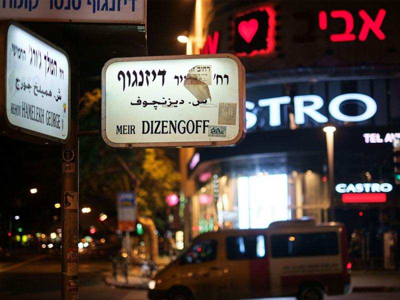 Tel Aviv Taxi